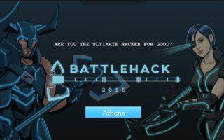 to-2015-battlehack-hackathon-erchetai-stin-athina-2084969