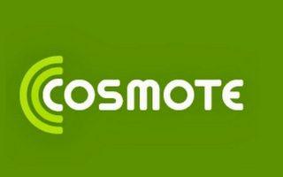 cosmote-nea-ypiresia-amp-8220-my-internet-amp-82210