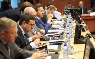 Συνεδρίαση του Eurogroup την Δευτέρα 11 Μαΐου 2015, στις Βρυξέλλες.