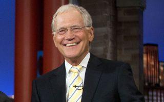 Η φωτογραφία είναι από το πλατό του CBS, του καναλιού από το οποίο προβαλλόταν το Late Show του.