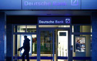 proeidopoiisi-deutsche-bank-gia-tychon-brexit0