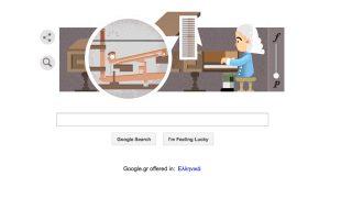mpartolomeo-kristofori-afieromeno-ston-efeyreti-toy-piano-to-doodle-tis-google
