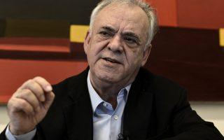 «Επίθεση» από τα μέλη της Πολιτικής Γραμματείας του ΣΥΡΙΖΑ δέχθηκε ο αντιπρόεδρος της κυβέρνησης κ. Δραγασάκης, γιατί αγνοήθηκε η απόφαση του κομματικού οργάνου να μην πληρωθεί η δόση του ΔΝΤ.