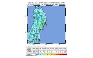 iaponia-seismos-6-8-richter-anatolika-tis-nisoy-chonsoy0