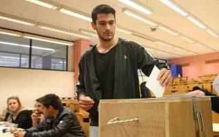 Οι φοιτητές θα ψηφίζουν για πρύτανη. Η ψήφος τους θα μετρά έως το 70% του συνόλου.