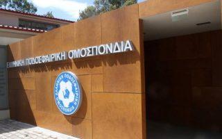synomilies-katadeiknyoyn-ti-sipsi0