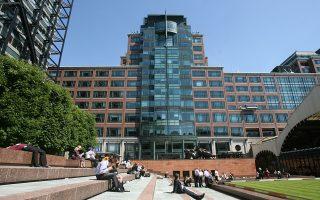 Τα γραφεία της Ευρωπαϊκής Τράπεζας Ανασυγκρότησης και Ανάπτυξης στο Λονδίνο
