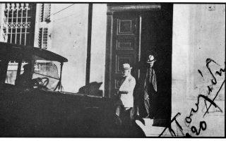 Ο Ελευθέριος Βενιζέλος στην Αθήνα, φέροντας τα τραύματα της επίθεσης που δέχθηκε στον παρισινό Σταθμό της Λυών. Ενας θριαμβευτής  στο διεθνές πεδίο, λίγο πριν από την αποδοκιμασία του στο εσωτερικό της χώρας, στις εκλογές του Νοεμβρίου του 1920. (Μ. Ν. Κατσίγερα, «Ελλαδα, 20ός ΑΙΩΝΑΣ, ΟΙ ΦΩΤΟΓΡΑΦΙΕΣ»).