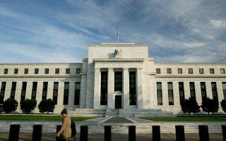 Τα καλύτερα των αναμενομένων οικονομικά στοιχεία στις ΗΠΑ προκάλεσαν ανησυχίες για πιθανή αύξηση των επιτοκίων από τη Fed τον Σεπτέμβριο.