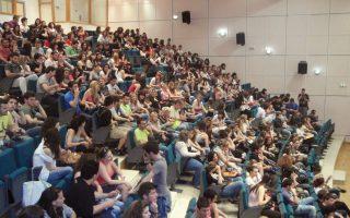 Η Ελλάδα θα μπορούσε και έπρεπε να είναι πόλος έλξης για ξένους φοιτητές και όχι να κλείνουμε τα αγγλόφωνα τμήματα.