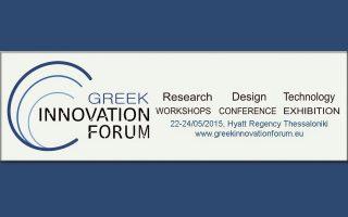 2nd-greek-innovation-forum