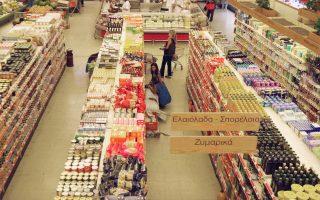 Η αξία του μέσου καλαθιού στο σούπερ μάρκετ ανέρχεται σε 28 ευρώ, ενώ η μέση μηνιαία δαπάνη στο σούπερ μάρκετ σε 280 ευρώ.