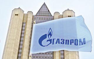 Η πτωτική τάση στις εξαγωγές της Gazprom άρχισε να γίνεται αντιληπτή από το τέταρτο τρίμηνο του 2014. Τότε, οι εξαγωγές της Gazprom στην Ευρώπη διαμορφώθηκαν στα 19,8 δισ. κυβικά μέτρα από τα 29,5 δισ. κυβικά μέτρα που έλαβαν τα ευρωπαϊκά κράτη από τη Νορβηγία.