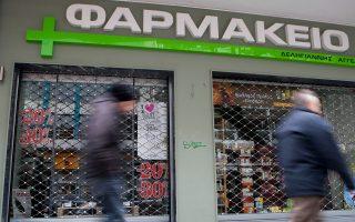 eisvalloyn-se-farmakeia-gia-na-klepsoyn-kollagono-amp-8230-2083012