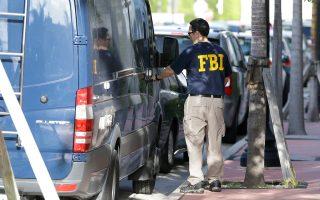Πράκτορες του FBI εισέβαλαν στα γραφεία της ομοσπονδίας ποδοσφαίρου της Βόρειας και Κεντρικής Αμερικής (CONCACAF) σε Νέα Υόρκη και Μαϊάμι.
