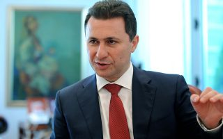 Ο πρωθυπουργός της ΠΓΔΜ Νίκολα Γκρούεφσκι.
