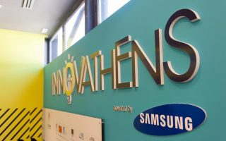 nea-seminaria-sto-innovathens-apo-ti-samsung0