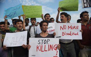 Πακιστανοί ακτιβιστές κραδαίνουν πλακάτ κατά τη διάρκεια διαδήλωσης στο Ισλαμαμπάντ ενάντια στη φονική επίθεση.