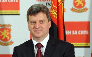 Ο πρόεδρος της ΠΓΔΜ Γκιόργκι Ιβάνοφ.