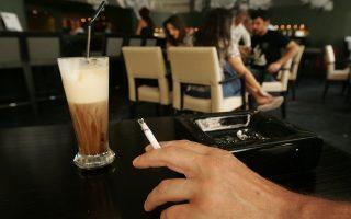 Αυτήν τη στιγμή, εκτιμάται ότι 13 εκατ. Ευρωπαίοι πάσχουν από σοβαρό νόσημα που σχετίζεται με το κάπνισμα.