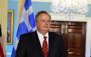 Ο υπουργός Εξωτερικών Ν. Κοτζιάς.