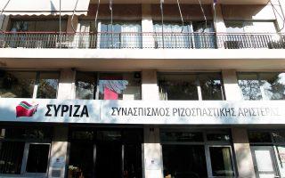 Συνεδριάζει εκ νέου αύριο η Πολιτική Γραμματεία του ΣΥΡΙΖΑ.
