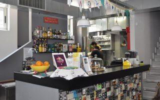 Το πολιτιστικό καφενείο βρίσκεται υπό τη σκέπη δράσεων του «Κοι.Σ.Π.Ε. Διαδρομές», που λειτουργεί από το 2006.
