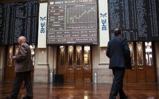 Ο δείκτης IBEX στη Μαδρίτη (φωτ.) κινήθηκε υψηλότερα 1,35% στις 11.498 μονάδες και ο δείκτης MIB στο Μιλάνο κατέγραψε άνοδο 2,22%, στις 23.713 μονάδες.