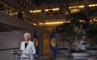 International Monetary Fund Managing Director Christine Lagarde speaks following an IMF board meeting on Ukraine on April 30, 2014 at IMF Headquarters in Washington, DC. AFP PHOTO/Mandel NGAN