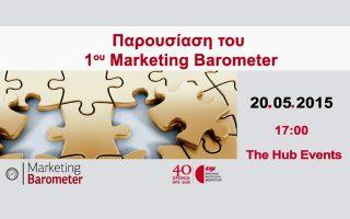 1o-marketing-barometer-apo-to-eim-tis-eede0