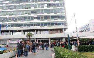 Οι διοικήσεις των τριών ΑΕΙ της Θεσσαλονίκης, Αριστοτελείου, Παν. Μακεδονίας και Διεθνούς Πανεπιστημίου Ελλάδος, θα διοργανώσουν από κοινού εκδήλωση παρουσίασης των μεταπτυχιακών προγραμμάτων.