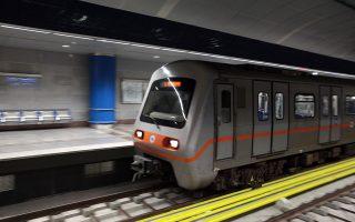 choris-metro-tram-kai-ilektriko-to-proi-tis-paraskeyis0