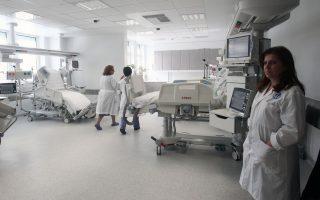 Από τα 63,3 εκατ. ευρώ, τα 20 καταβλήθηκαν στις αρχές της εβδομάδας και «έφυγαν» εν μια νυκτί για την αποπληρωμή χρεών, αφού τα ταμεία των νοσοκομείων καλύπτουν μόνο υπερεπείγουσες ανάγκες.