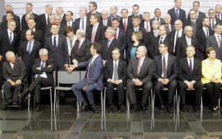 Ολοι περιμένουν να δουν αν το κλίμα στο αυριανό Eurogroup θα είναι διαφορετικό από το «δύσκολο» σκηνικό στη Ρίγα.