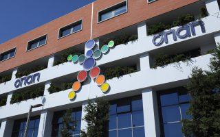 Οι υποπαραχωρησιούχοι θα μοιραστούν περίπου 18.500 VLTs, για κάθε μία από τις οποίες ο ΟΠΑΠ το 2011 κατέβαλε 16.000 ευρώ.
