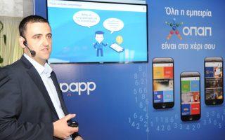 opapp-to-neo-protoporiako-app-apo-tin-opap0
