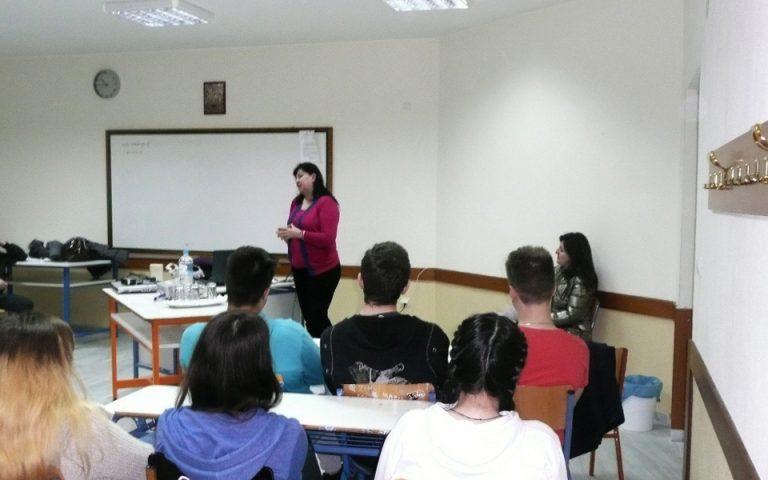 ston-psychologo-gia-tis-panelladikes-2083567