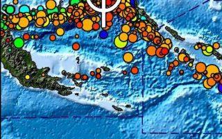 ischyri-seismiki-donisi-stin-papoya-amp-8211-nea-goyinea0