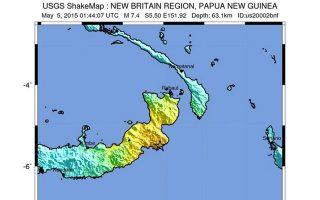 papoya-nea-goyinea-seismiki-donisi-7-4-vathmon0