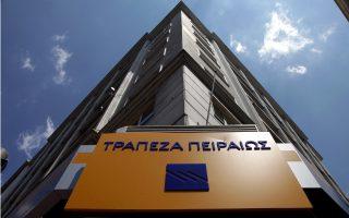 Η αύξηση του ποσοστού της Τράπεζας Πειραιώς προήλθε ως αποτέλεσμα συμφωνίας με την Pasal Development, κατόχου του 37% των μετοχών της Trastor μέχρι πρότινος.