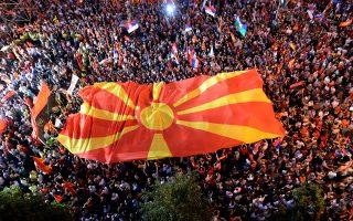Φιλοκυβερνητική αντιδιαδήλωση πραγματοποίησε προχθές το βράδυ ο πρωθυπουργός Νίκολα Γκρούεφσκι στα Σκόπια, απαντώντας στις κινητοποιήσεις της αντιπολίτευσης για ανατροπή του.