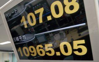 Σήμερα, οι συναλλαγές στην αγορά συναλλάγματος μέσω ηλεκτρονικών πλατφορμών καλύπτουν το 53,2% του ημερήσιου όγκου από το 38,5% το 2012.