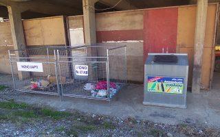 Μετακινούμενοι κλωβοί μέσα στους οποίους οι κάτοικοι τοποθετούν τα προς ανακύκλωση απορρίμματα.