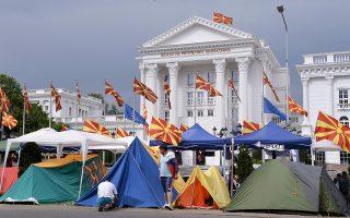 Αντικυβερνητική κατασκήνωση έξω από κυβερνητικό κτίριο στα Σκόπια. Οι διαδηλωτές δεν θα φύγουν έως ότου παραιτηθεί ο πρωθυπουργός της χώρας Νίκολα Γκρούεφσκι.