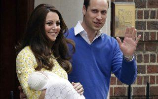 Oι ευτυχείς γονείς με τη νεαρή πριγκίπισσα ποζάρουν έξω από το μαιευτήριο.