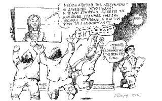 skitso-toy-andrea-petroylaki-20-05-150