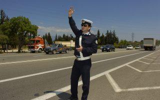 Αυξημένη παρατηρείται η κίνηση στην εθνική οδό Αθηνών - Θεσσαλονίκης στην περιοχή του