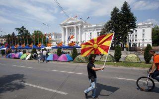 Αντίσκηνα διαδηλωτών στο προαύλιο του πρωθυπουργικού μεγάρου των Σκοπίων, μία ημέρα μετά την αντικυβερνητική διαδήλωση της Κυριακής. Το αντικυβερνητικό στρατόπεδο, που συσπειρώνεται γύρω από το πρόσωπο του επικεφαλής της κεντροαριστερής αντιπολίτευσης, Ζόραν Ζάεφ, ζητά την παραίτηση του συντηρητικού πρωθυπουργού Γκρούεφσκι.