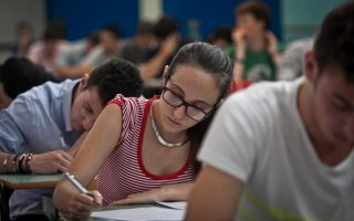 High school final exam