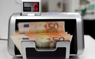 Εξετάζεται να εξαιρεθούν οι κινήσεις που γίνονται στα ΑΤΜ καθώς και συναλλαγές έως 500 ευρώ.